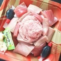 福寿司(グリーンシティ高橋)の590円 ほぼ中トロ!?のマグロ丼!
