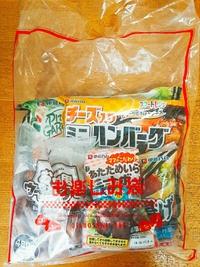 こんなの見付けた♪伊藤ハムのお楽しみ袋とフルーツバー★イオンスタイル豊田