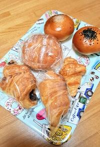 平谷村のパン屋さんとか野菜とか