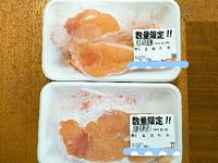 こどものための鶏むね肉料理に悩む。