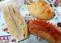 豊田市 レトロなパン屋さん