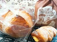 ハートブレッドアンティークのパン♪(豊田市)