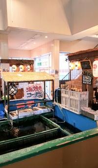 子供と一緒に室内で魚釣りが楽しめる★爆釣海一番さん(清洲市)