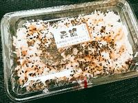金曜日は花月さんのお赤飯サービスデー (豊田市)