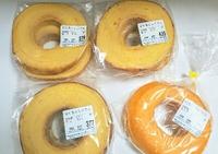ヤタローアウトレット(静岡県浜松市)は買いたいものがいっぱいでした!
