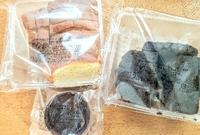 香月堂アウトレット(豊川市)のパウンドケーキ
