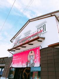 新東名岡崎SAランチ★夏休みラストもやっぱりネオパーサ岡崎へ!(岡崎市)