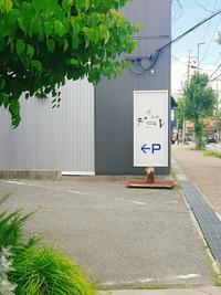 菓子工房デコレの季節のティラミスとミルクレープ (豊田市)