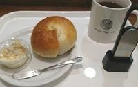 Matakuru Bagel(マタクルベーグル)評判通りとっても美味しかった♪(豊田市)