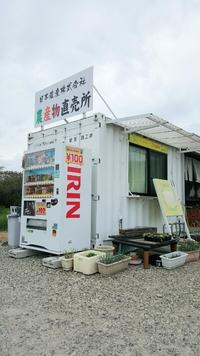 上豊田の百姓1号店 (豊田市)