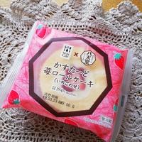 毎月22日だけが苺のせ!めちゃウマ!Uchi Cafe × 八天堂 (ローソン)