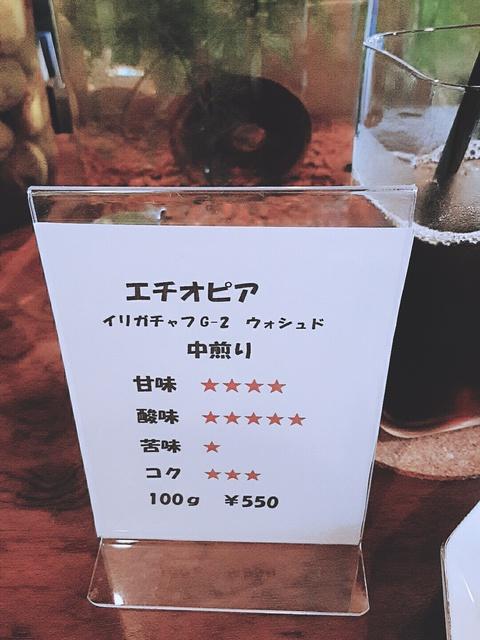 uchi coffee(ウチコーヒー)の気になる裏メニューをとうとう頼んでみました♪ (岡崎市)