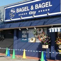 BAGEL&BAGEL City (ベーグル&ベーグルシティ)オープン!(豊田市)