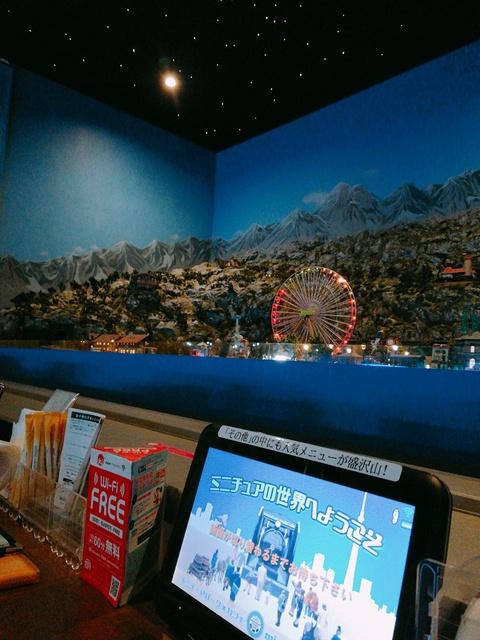 ミニチュアと鉄道がいっぱいのジオラマカフェ!【ミニチュアワールドカフェ】(豊川市)