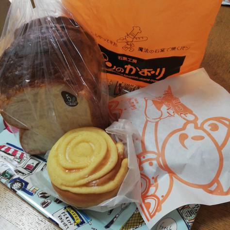 知立のパン屋ランキングで上位の【パンのかおり】カレーパングランプリ金賞の牛肉カレーパン!