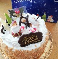 Merry Christmasアイスケーキ?