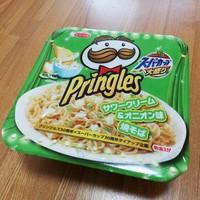 新商品!スーパーカップ × Pringlesと、GUのセルフレジ
