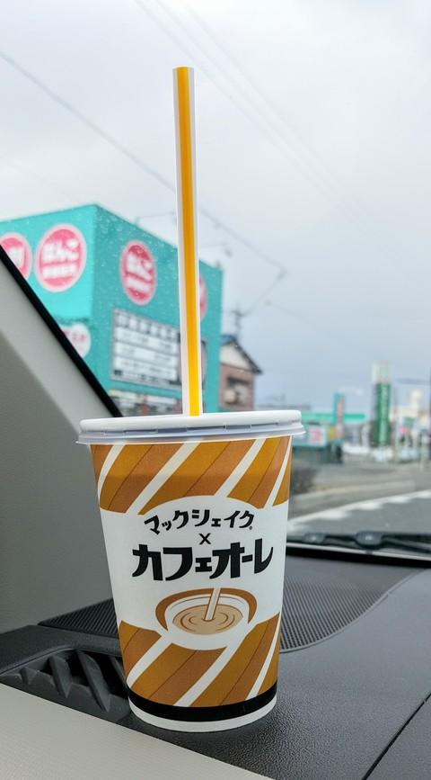 マックシェイク × カフェオーレ♪