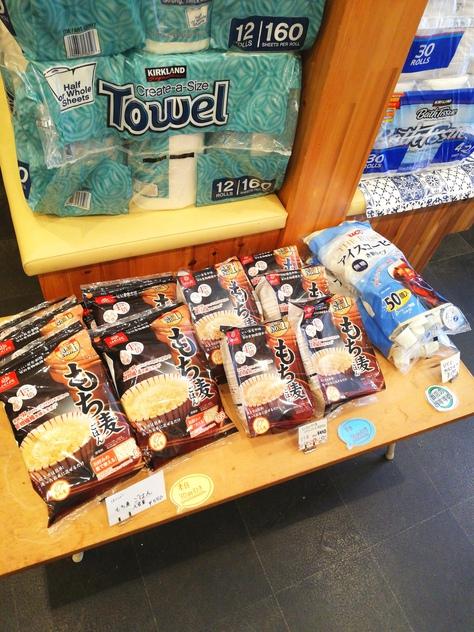 コストコ商品いろいろ♪ 木村米店 宮上店でお買い物(豊田市)