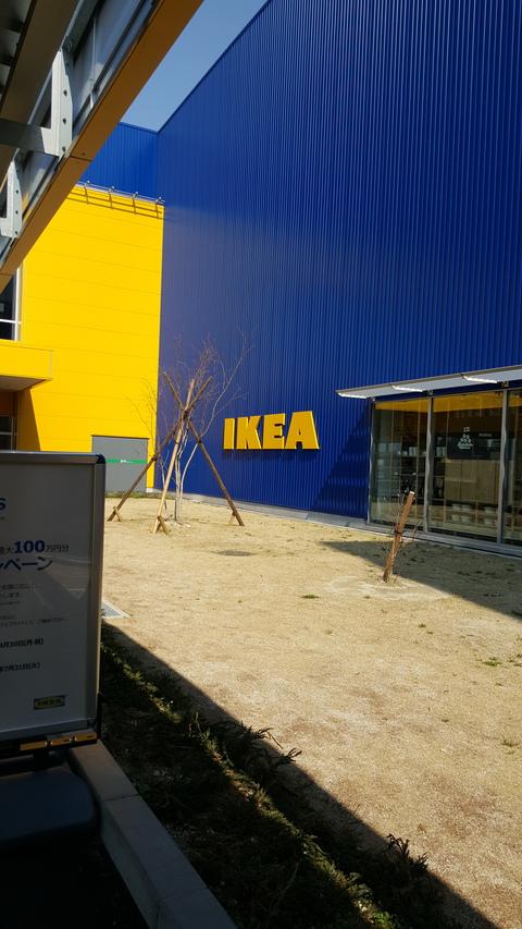 IKEAグルメ♪