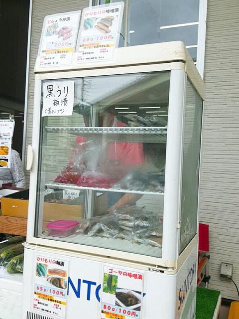 JAグリーンセンター松平の火曜市&新鮮野菜 (豊田市)