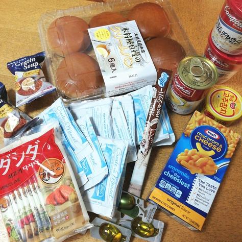 コストコ商品が買えるお米屋さん♪【木村米店(宮上店)】(豊田市)