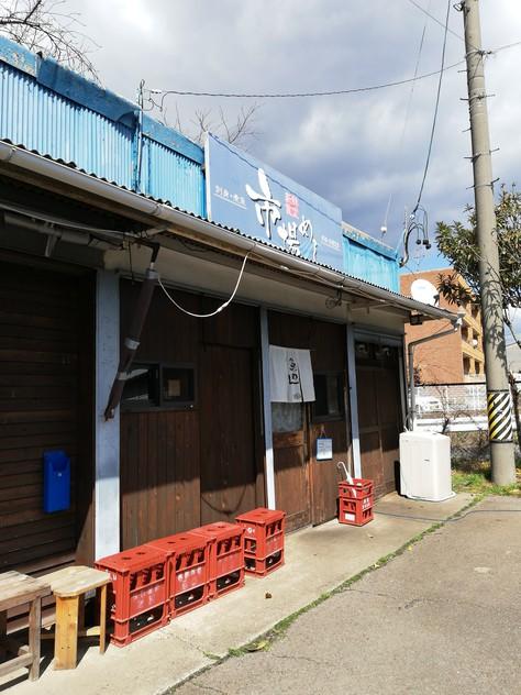 市場めし【平の屋】で新鮮お刺身ランチ!(岡崎市)