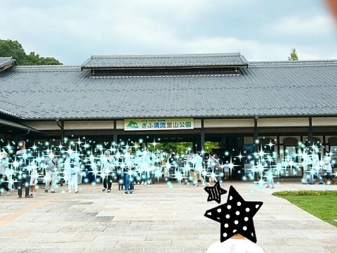 昭和村だと思ったら、違う場所になっていた!