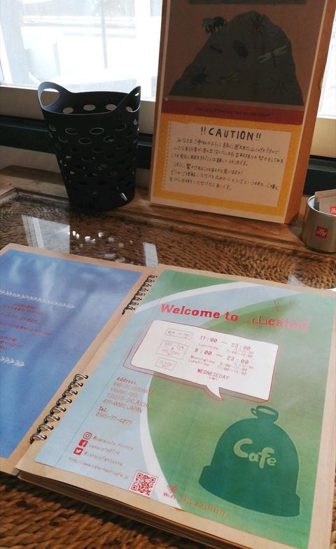新しくなった山cafeランチに行ってきました♪(豊田市)