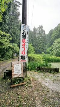 雨の日でも自然の中で魚釣りが楽しめる♪八曽ます釣り場(犬山市)