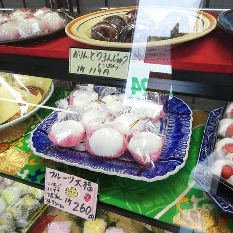 櫻園さんは、やっぱり買いやすくていいお店やぁ~(岡崎市)
