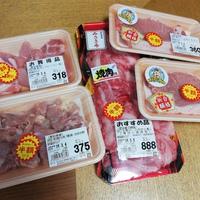 美味しいお肉を半額で♪JAグリーンセンター松平にて(豊田市)