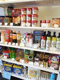 木村米店でコストコ商品を注文したよ♪バラ売り商品もいろいろGET!(豊田市)