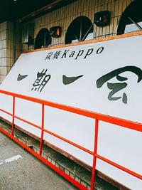 一期一会の小鉢ビュッフェ付きランチ (豊田市)