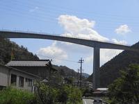すっごい高い橋! 2014/10/01 17:09:00