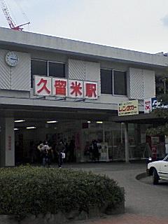 福岡県大川市へ行ってきました。