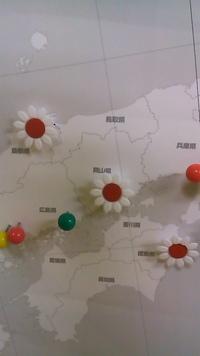 岡山キャンピングカーフェスタ