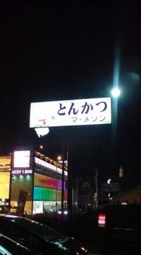 美食倶楽部通信