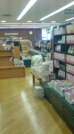 ■続・西尾店開店準備中!