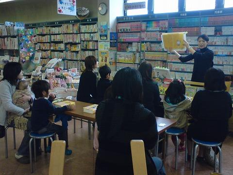 ■緑店で辞書引きイベント開催