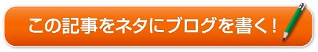 10/7(土)8(日)は名古屋キャンピングカーフェアへ!