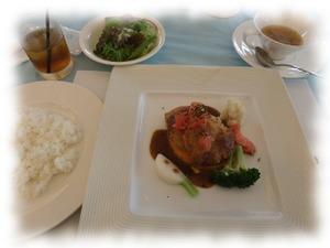 レストラン ブルージュ(豊田市)でランチ