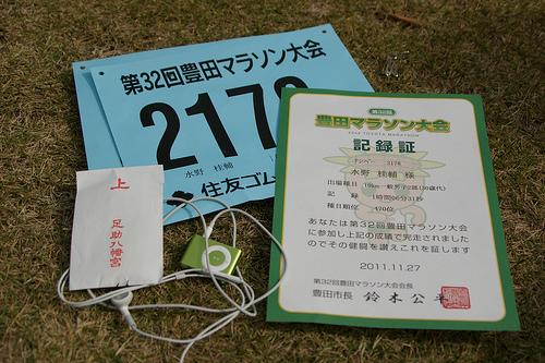 豊田マラソン4回目 マラソングで乗り切ってみた