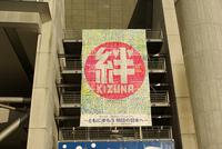 パーマネント→ハイブリッド・フェスタ 2011/12/22 00:02:44