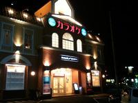 豊田市のカラオケボックス事情ってどんなだろ?? 2011/02/13 13:48:40