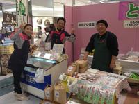 三好アイモールの豊田物産展に高田さんと長谷川さんが! 2013/02/03 00:13:55