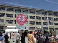 このまちうどん!in山之手小学校 2012/05/13 12:00:49