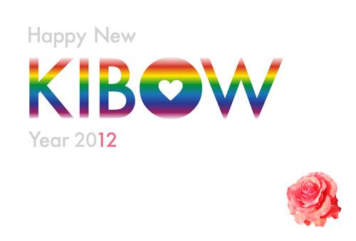 デザイナー年賀状2012に参加しました!