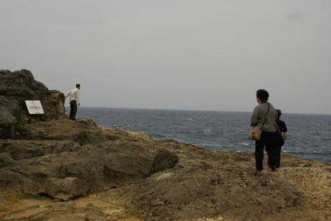 沖縄の旅 二日目 K10-D④