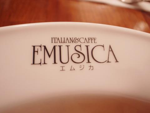 EMUSICA(エムジカ)さんに行ってきました。